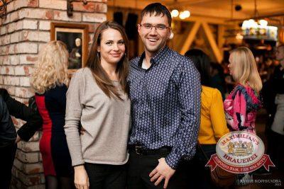 Дима Билан: 33, 15 октября 2015 - Ресторан «Максимилианс» Челябинск - 04