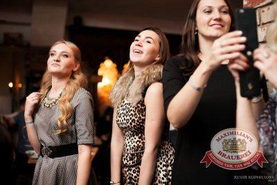 Дима Билан: 33, 15 октября 2015 - Ресторан «Максимилианс» Челябинск - 13