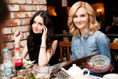 Дима Билан: 33, 15 октября 2015 - Ресторан «Максимилианс» Челябинск - 29