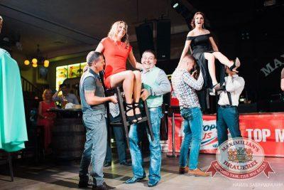 День именинника, 15 августа 2015 - Ресторан «Максимилианс» Челябинск - 09
