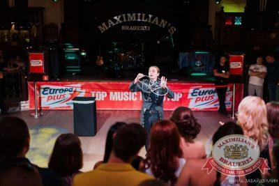 День именинника, 15 августа 2015 - Ресторан «Максимилианс» Челябинск - 18