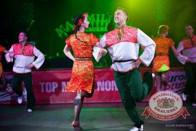 День именинника, 17 октября 2015 - Ресторан «Максимилианс» Челябинск - 11