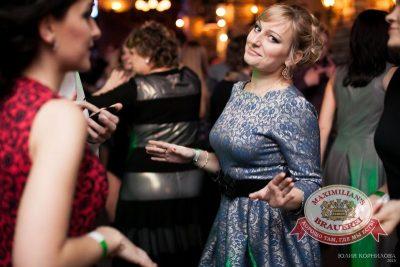 День именинника, 17 октября 2015 - Ресторан «Максимилианс» Челябинск - 16