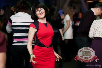 День именинника, 17 октября 2015 - Ресторан «Максимилианс» Челябинск - 20