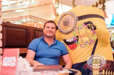 День именинника, 12 сентября 2015 - Ресторан «Максимилианс» Челябинск - 05