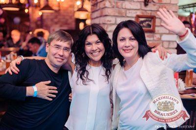 День именинника, 12 сентября 2015 - Ресторан «Максимилианс» Челябинск - 28