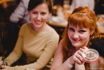 Bon Giovi, 28 февраля 2014 - Ресторан «Максимилианс» Челябинск - 06