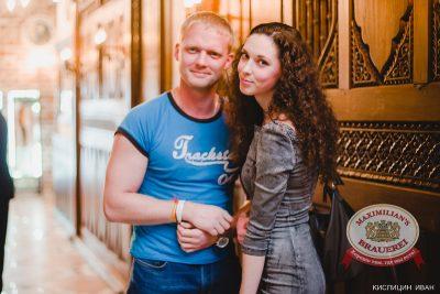 Bon Giovi, 28 февраля 2014 - Ресторан «Максимилианс» Челябинск - 14