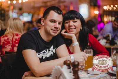 Bon Giovi, 28 февраля 2014 - Ресторан «Максимилианс» Челябинск - 17