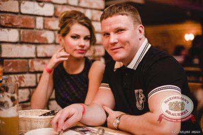 Bon Giovi, 28 февраля 2014 - Ресторан «Максимилианс» Челябинск - 23