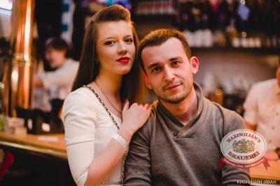 Bon Giovi, 28 февраля 2014 - Ресторан «Максимилианс» Челябинск - 28