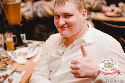 Bon Giovi, 28 февраля 2014 - Ресторан «Максимилианс» Челябинск - 33