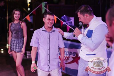 День именинника, 25 августа 2017 - Ресторан «Максимилианс» Челябинск - 23
