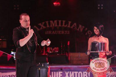 День именинника, 25 августа 2017 - Ресторан «Максимилианс» Челябинск - 25