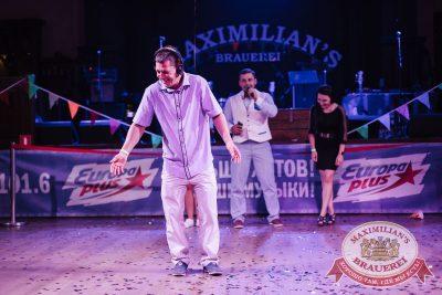 День именинника, 25 августа 2017 - Ресторан «Максимилианс» Челябинск - 27