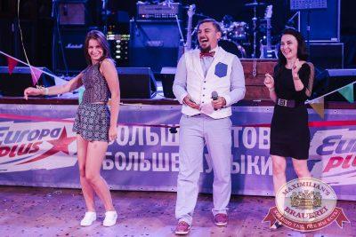 День именинника, 25 августа 2017 - Ресторан «Максимилианс» Челябинск - 29