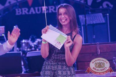 День именинника, 25 августа 2017 - Ресторан «Максимилианс» Челябинск - 30