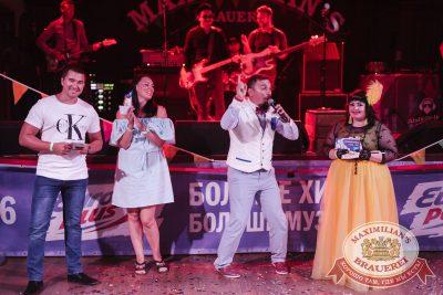 День именинника, 25 августа 2017 - Ресторан «Максимилианс» Челябинск - 33
