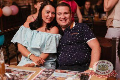 День именинника, 25 августа 2017 - Ресторан «Максимилианс» Челябинск - 38