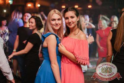 День именинника, 25 августа 2017 - Ресторан «Максимилианс» Челябинск - 41