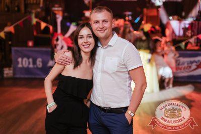 День именинника, 25 августа 2017 - Ресторан «Максимилианс» Челябинск - 42