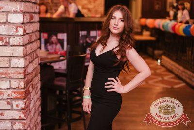 День именинника, 25 августа 2017 - Ресторан «Максимилианс» Челябинск - 43