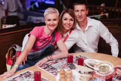 День именинника, 25 августа 2017 - Ресторан «Максимилианс» Челябинск - 45