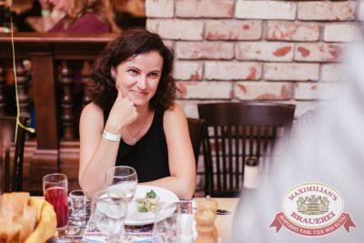 День именинника, 25 августа 2017 - Ресторан «Максимилианс» Челябинск - 46