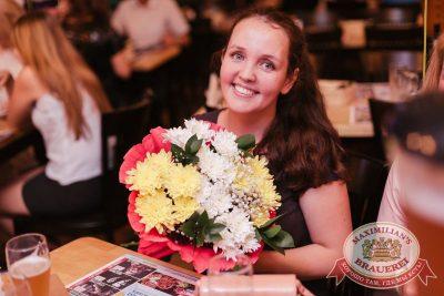 День именинника, 25 августа 2017 - Ресторан «Максимилианс» Челябинск - 47
