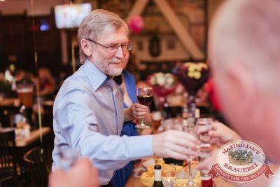 День именинника, 25 августа 2017 - Ресторан «Максимилианс» Челябинск - 48
