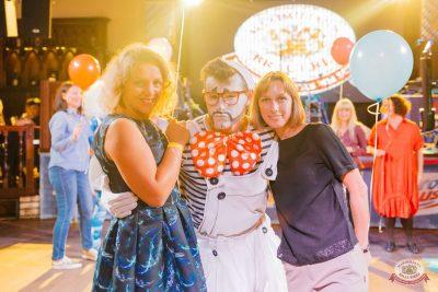 День именинника, 25 августа 2018 - Ресторан «Максимилианс» Челябинск - 13