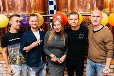 День именинника, 25 августа 2018 - Ресторан «Максимилианс» Челябинск - 2