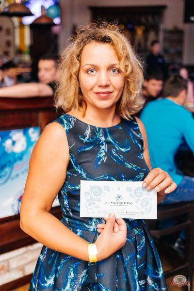 День именинника, 25 августа 2018 - Ресторан «Максимилианс» Челябинск - 27