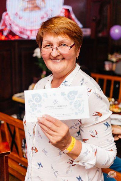 День именинника, 25 августа 2018 - Ресторан «Максимилианс» Челябинск - 28