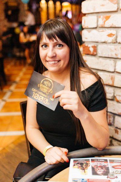 День именинника, 25 августа 2018 - Ресторан «Максимилианс» Челябинск - 29