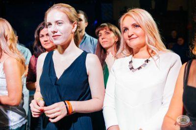 День именинника, 25 августа 2018 - Ресторан «Максимилианс» Челябинск - 36