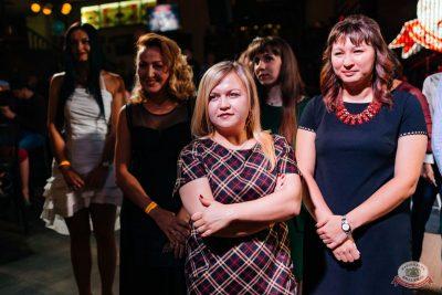 День именинника, 25 августа 2018 - Ресторан «Максимилианс» Челябинск - 37