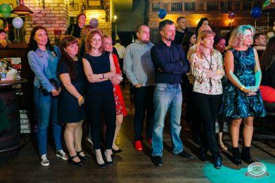 День именинника, 25 августа 2018 - Ресторан «Максимилианс» Челябинск - 38