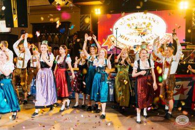 День именинника, 25 августа 2018 - Ресторан «Максимилианс» Челябинск - 42