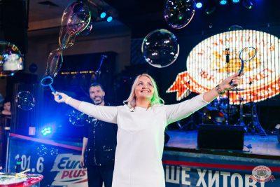 День именинника, 25 августа 2018 - Ресторан «Максимилианс» Челябинск - 43