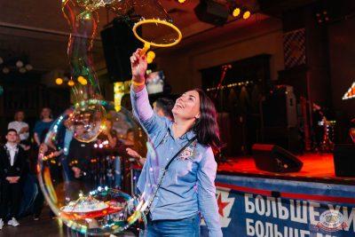 День именинника, 25 августа 2018 - Ресторан «Максимилианс» Челябинск - 44