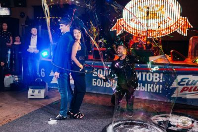 День именинника, 25 августа 2018 - Ресторан «Максимилианс» Челябинск - 49