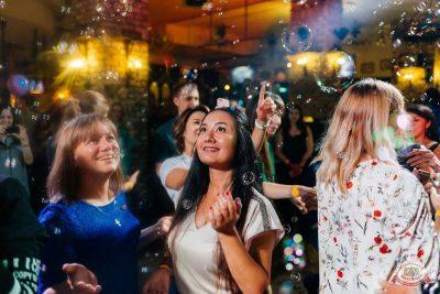 День именинника, 25 августа 2018 - Ресторан «Максимилианс» Челябинск - 52