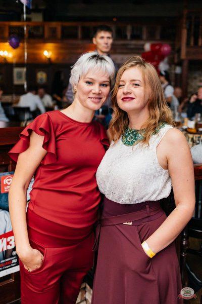 День именинника, 25 августа 2018 - Ресторан «Максимилианс» Челябинск - 53