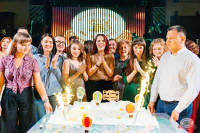 День именинника, 25 августа 2018 - Ресторан «Максимилианс» Челябинск - 59