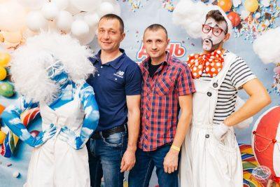 День именинника, 25 августа 2018 - Ресторан «Максимилианс» Челябинск - 6