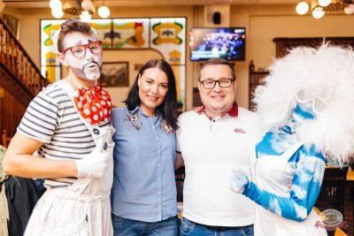 День именинника, 25 августа 2018 - Ресторан «Максимилианс» Челябинск - 64