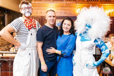 День именинника, 25 августа 2018 - Ресторан «Максимилианс» Челябинск - 65