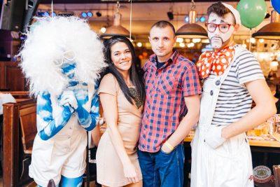 День именинника, 25 августа 2018 - Ресторан «Максимилианс» Челябинск - 66