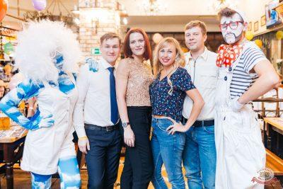 День именинника, 25 августа 2018 - Ресторан «Максимилианс» Челябинск - 67